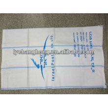 Best quality bopp laminated printed pp bag