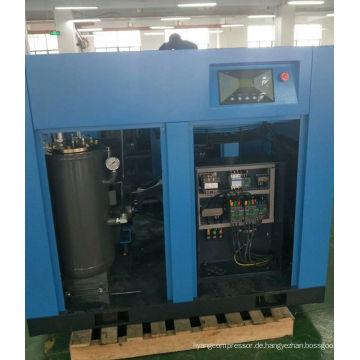 18.5kw 25hp Schraubenluftkompressorpreis einstufiger industrieller Luftkompressor