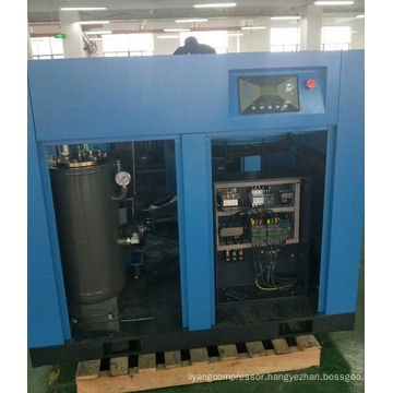 18.5kw 25hp screw air compressor price single stage industrial air compressor