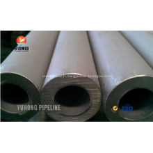 Haute pression de l'échangeur de chaleur Tube ASTM A213 TP304