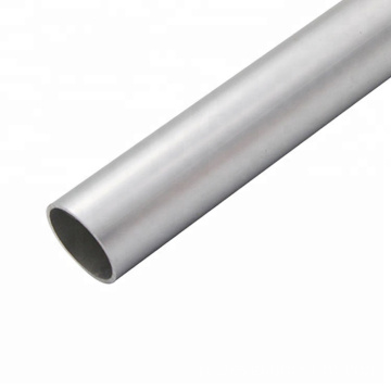 Aluminum+Round+Pipe+With+Good+Price