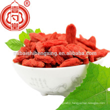 280 grains low pesticide goji berry B Grade