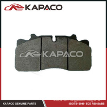 Brake Pad Set FOR DAF LF 45