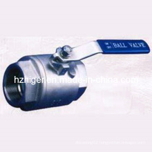Die Casting Aluminum Faucet (HG-535)