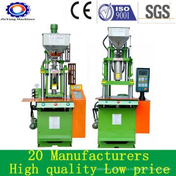 Máquinas de inyección vertical de plástico para cables