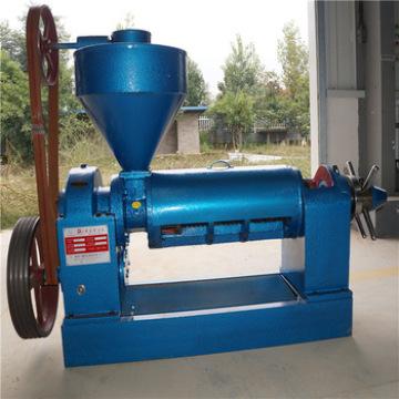 Máquina de prensa de óleo Yzyx120-8 Óleo de semente de grão
