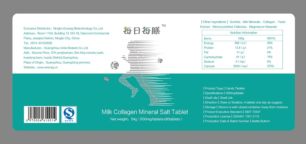 Milk Collagen Mineral Salt Tablets
