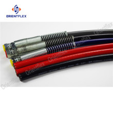 SAE100 R8 Flexible Hibrid Thermoplastic Braided Braided