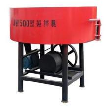 Mezclador de hormigón Jw500 venta caliente en el mercado