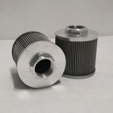 Масляный насос Всасывающий масляный фильтр WU-225X40-J