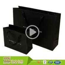 Venta al por mayor barata de encargo de la promoción de la publicidad de China de lujo de la promoción bolso de papel del arte de 250 gsm para el empaquetado