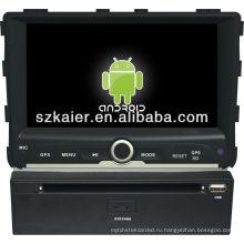 Санг Йонг Рекстон автомобиль DVD-плеер для системы Android