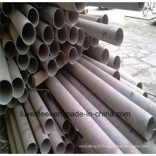 Tuyaux inoxydables / tubes en acier 316