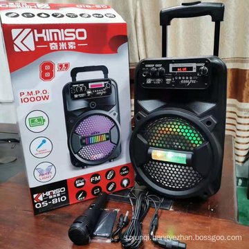 8 Inch  KIMISO QS810 Outdoor Portable trolley Speaker DJ Speaker System With LED Light Blue Tooth Speaker