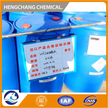 Sell 25% Aqueous Ammonia, Aqua Ammonia Factory