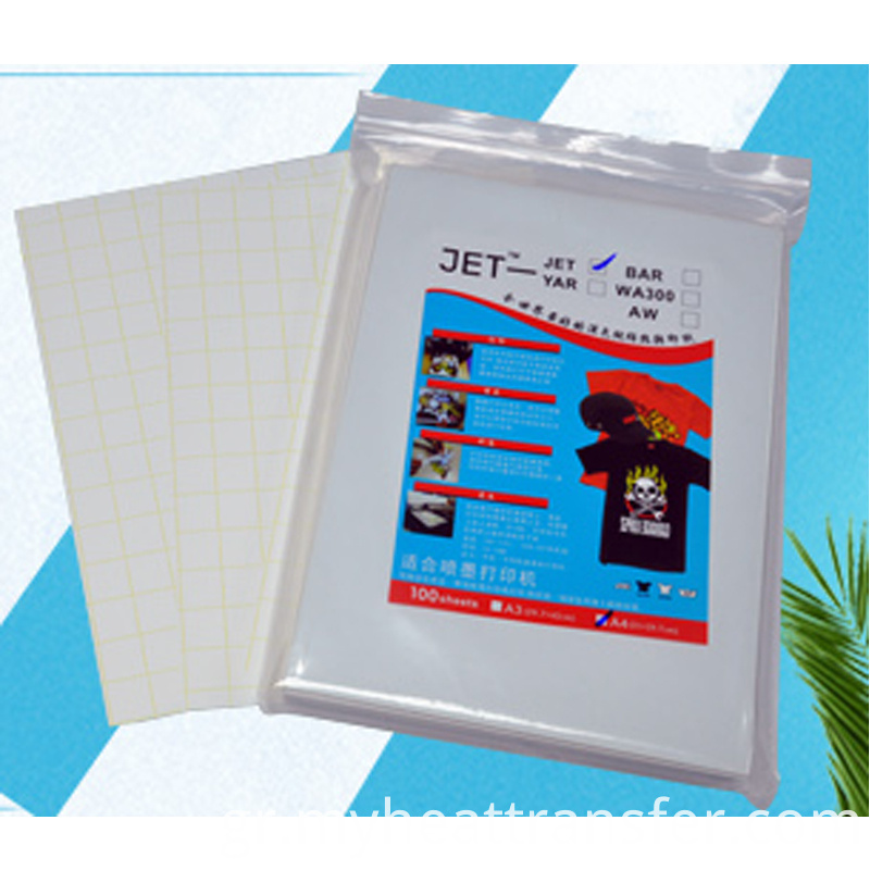 Cheap Transfer Paper