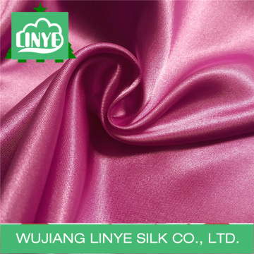 Полиэфирная сатиновая ткань для ленты