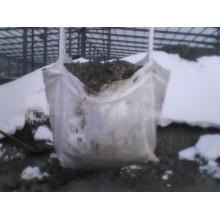 500kg Top Open Jumbo Big Bag pour charbon