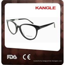 2017 hot sale new fashion eyeglasses from wenzhou