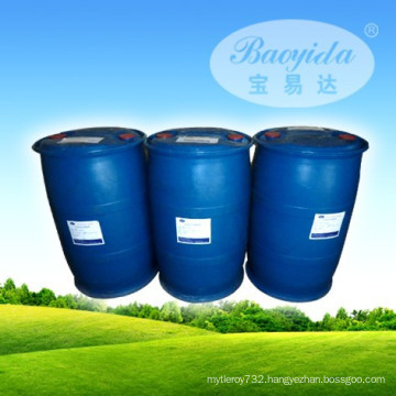 Anti-alcohol PU Resin HMP1302