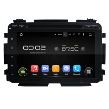 android 5.1 system car dvd player for Honda HRV/VEZEL 2015