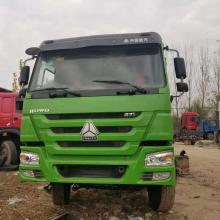 camion benne howo 12 roues occasion