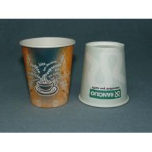 Copia de papel Papel de café Copas de beber Desechables ecológico para cumpleaños, hogar, oficina y fiesta