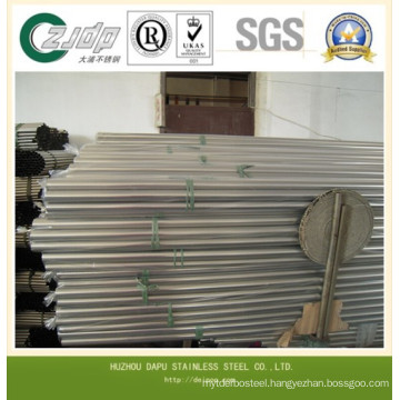 Stainless Steelseamless Pipe with 3mm Wall in Grade 316 316L