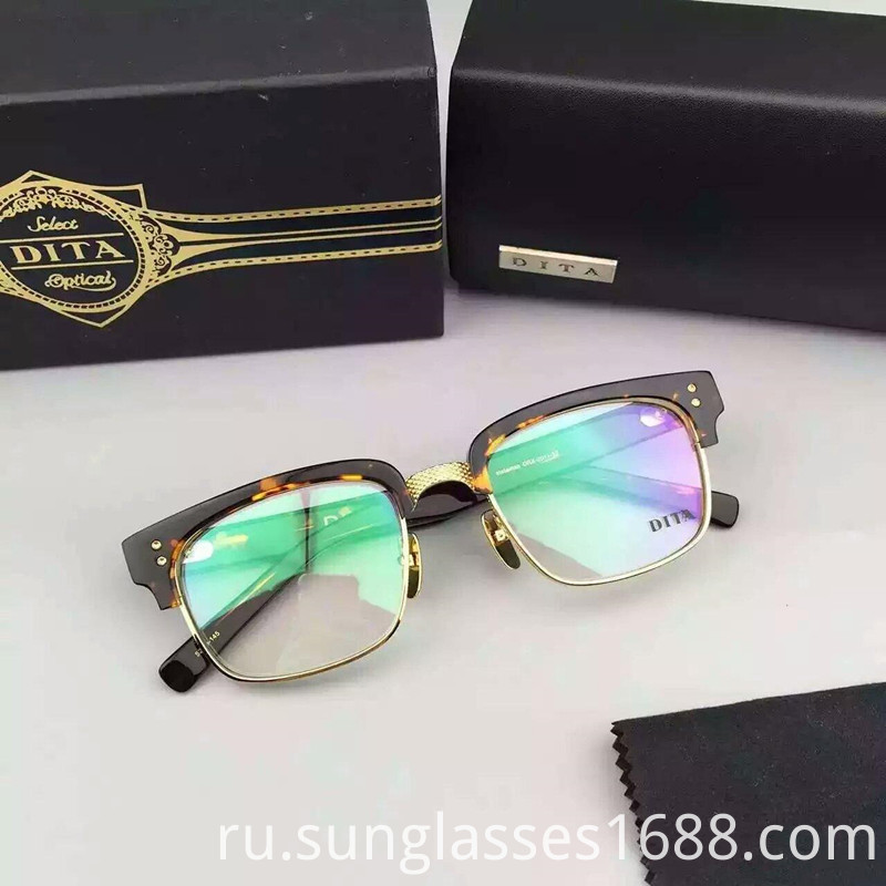 UV Sunglasses