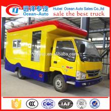 JINBEI 4x2 Mobile vehículo de la calle de alimentos en venta en China proveedor