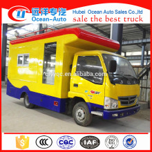 JINBEI 4x2 Mobile street food vehicle for sale in china supplier