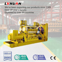 Chine Groupe électrogène de gaz de lit de charbon de Lvhuan 500kw célèbre avec le système de cogénération