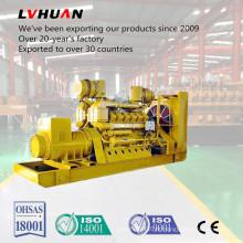 China Famoso Lvhuan 500kw Carvão Gás Cama Gerador Com Sistema de CHP