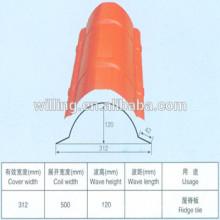 roof ridge making machinery reasonable price made in china
