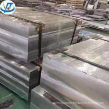 aluminum plate 6061/ aluminum diamond plate sheets/ aluminum sheet