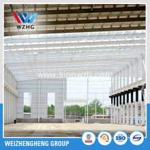 q345 / Q235 cheap steel structure building