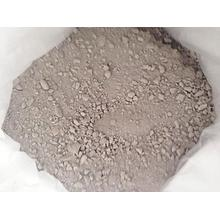 High Abrasion Resistance and Anti-erosioAn Casting Material