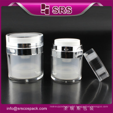 China fancy cosmetic plastic container round airless jar