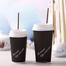 Одноразовые бумажные стаканчики для горячего кофе с логотипом