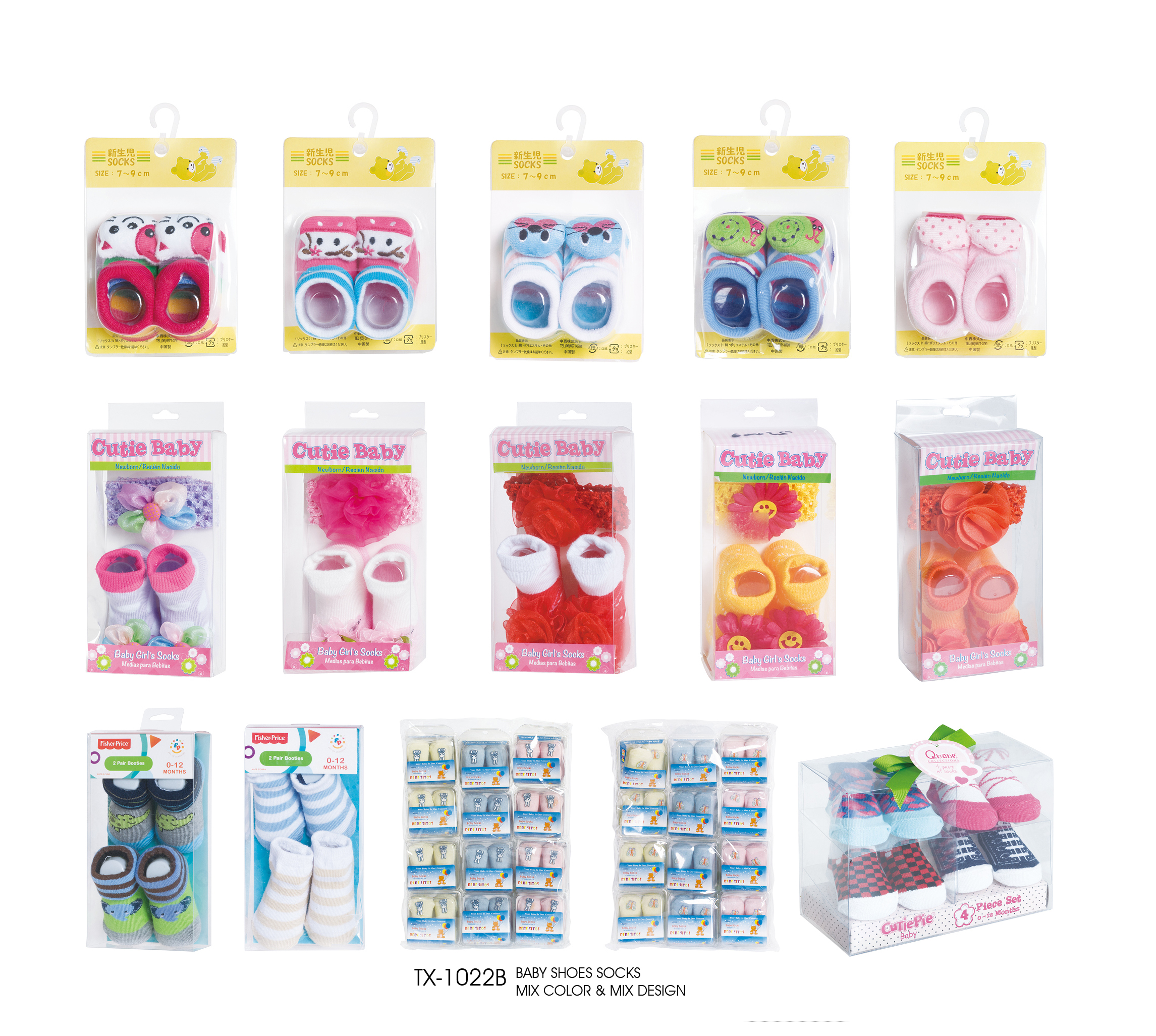 100% Cotton Baby Shoes and Socks