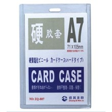 Plastic Rigid Card Case