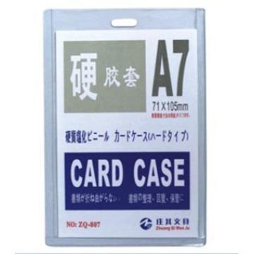 Plastic Rigid Card Case