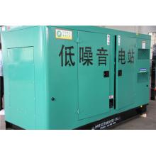 375кВА 300 кВт дизельный дизельный генератор Cummins с дизельным двигателем Nta855