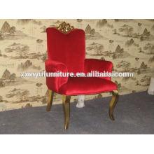 Популярное французское кресло для королевы XYD084