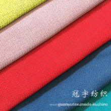 Tissu de velours côtelé rembourré Composition en polyester et nylon