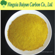 Yellow powder polyaluminum chloride