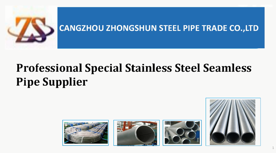 stainless steel tube 2