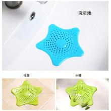 Hair Cather Silicone Filter Starfish Shape Drain Cover