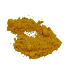 Benzidine Yellow G (PY12)