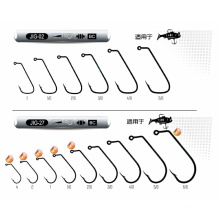 Stainless Steel Jig Hook Soft Lure Hook Stainlss Steel Hook Fishing Hook